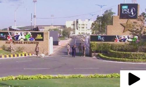 کراچی میں پی ایس ایل میچز کیلئے سیکیورٹی پلان مرتب