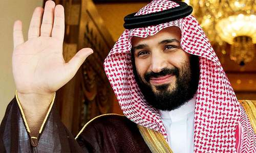 MBS in Pakistan: Everything you need to know about the crown prince's visit
