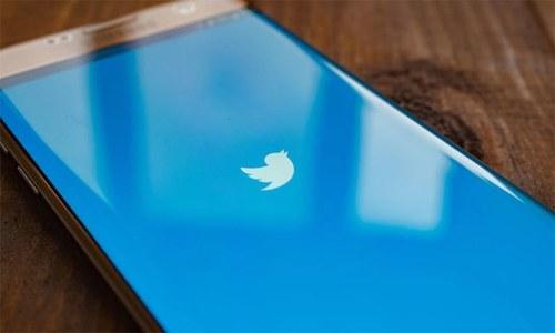 ٹوئٹر میں منفرد 'ایڈٹ بٹن' متعارف کرانے پر غور