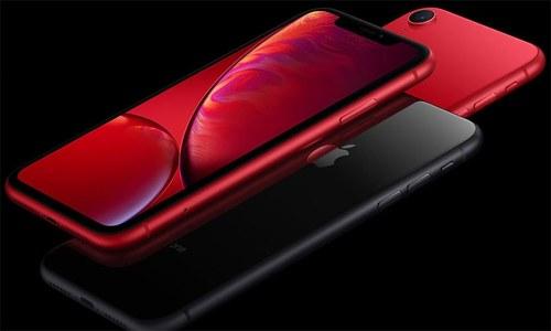 ایپل کے اسپیشل ایڈیشن آئی فون رواں ماہ سامنے آنے کا امکان