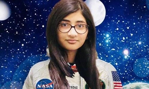 ناسا میں انٹرشپ کیلئے پاکستانی طالبہ منتخب