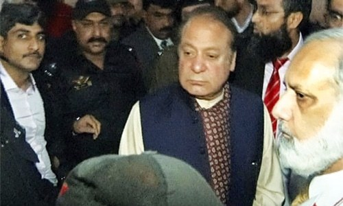 Nawaz shifted to hospital for cardiac treatment