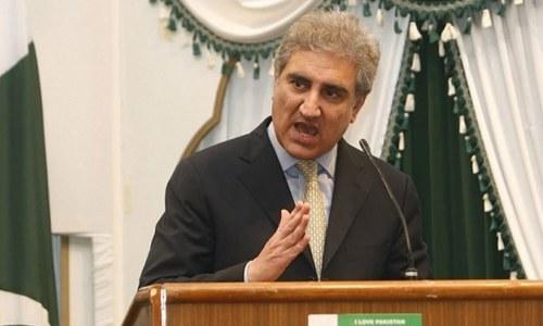 پاکستان کو سفارتی طور پر تنہا کرنے کا بھارتی خواب پورا نہیں ہوگا، وزیر خارجہ