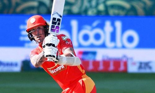Islamabad United set lowly 126-run target for Multan Sultans to chase
