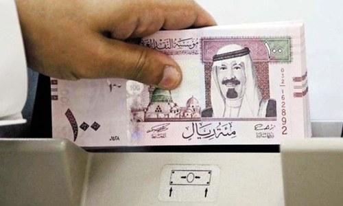 Saudi Arabia lowers visit visa fees for Pakistanis