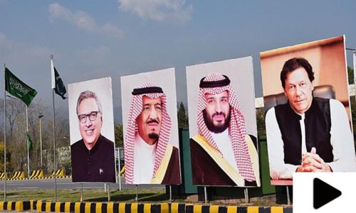 سعودی ولی عہد کی آمد پر اسلام آباد کو سجا دیا گیا