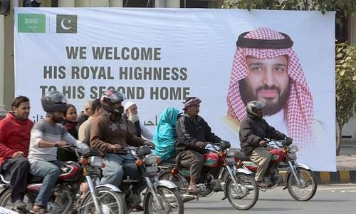 محمد بن سلمان کی پاکستان میں افغان طالبان کے وفد سے ملاقات متوقع