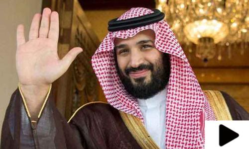 محمد بن سلمان کو روشن خیال حکمران کیوں تصور کیا جاتا ہے؟