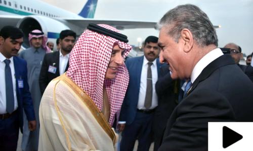 سعودی وزیر خارجہ کا پاکستان آمد پر شاندار استقبال