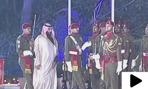 سعودی ولی عہد محمد بن سلمان کو وزیر اعظم ہاؤس میں گارڈ آف آنر پیش