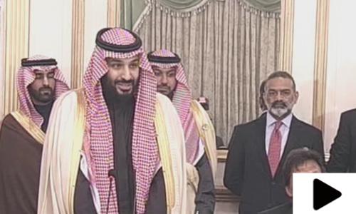پاکستان اس وقت عظیم تر قیادت کے ماتحت ہے، محمد بن سلمان