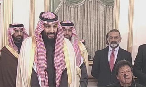 پہلے مرحلے میں 20 ارب ڈالر کی سرمایہ کاری بڑی رقم ہے، سعودی ولی عہد