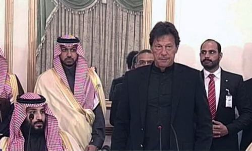 'Pakistan will be a very important country in coming future,' says Saudi crown prince