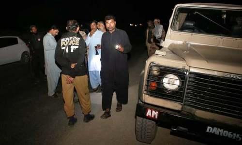 Four FC men martyred in Panjgur attack