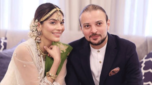 Model Amna Baber ties the knot!