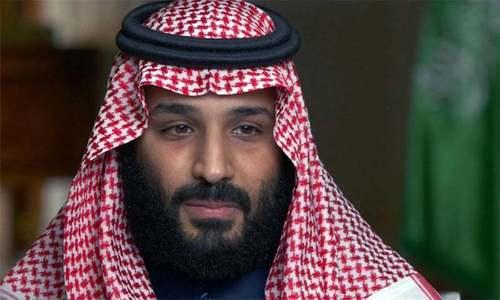 سعودی ولی عہد کیلئے گولڈ پلیٹڈ گن اور پینسل سے بنے پوٹریٹ کا تحفہ