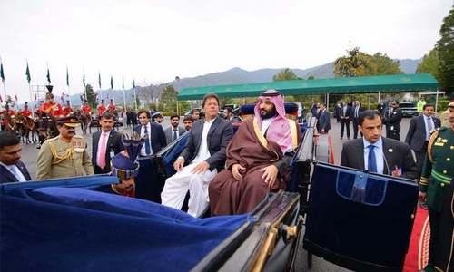 سعودی ولی عہد محمد بن سلمان وزیر اعظم ہاؤس سے ایوان صدر پہنچ گئے