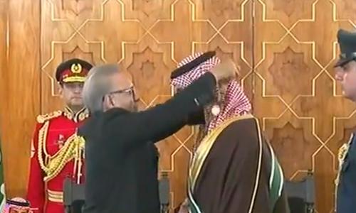 سعودی ولی عہد محمد بن سلمان کیلئے پاکستان کا سب سے بڑا سول ایوارڈ