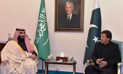 دنیا بھر میں مسلمانوں پر مظالم کی مذمت کرتے ہیں، پاک-سعودی مشترکہ اعلامیہ