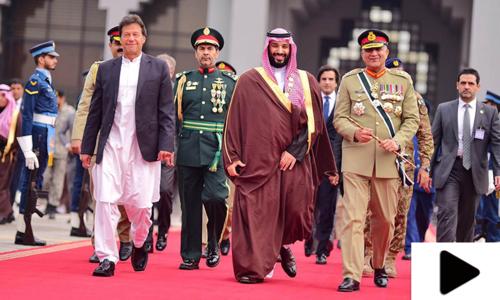 سعودی ولی عہد محمد بن سلمان کا دورہ پاکستان