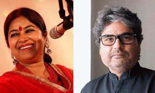 'شان پاکستان' میں بھارتی فنکاروں کو مدعو نہ کرنے کا فیصلہ