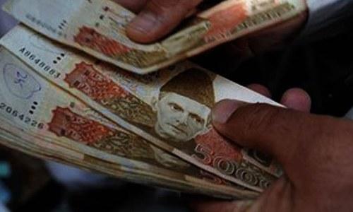 کروڑوں روپے کا بینکنگ فراڈ کیس: مجرموں کو قید، بھاری جرمانے کی سزا