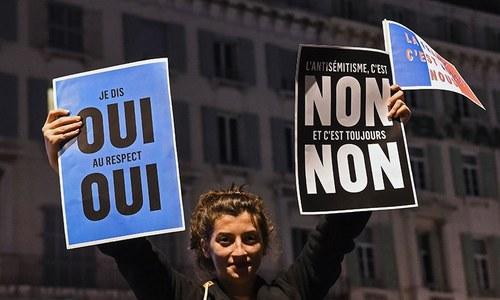 فرانس میں قبروں کی اجتماعی بے حرمتی پر یہودی سراپا احتجاج