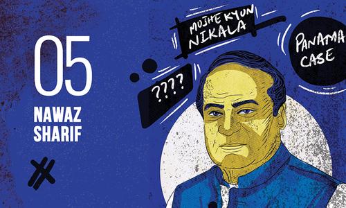 خوش قسمتی اور بد قسمتی سے بھرپور نواز شریف کی سیاسی زندگی