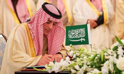 Seeing conflict between two countries friendly to Saudi Arabia 'pains us': minister on Indo-Pak ties