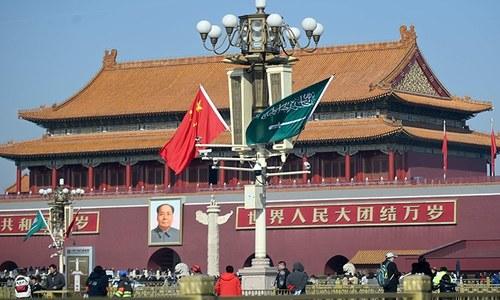 سعودی ولی عہد چین کے دورے پر پہنچ گئے