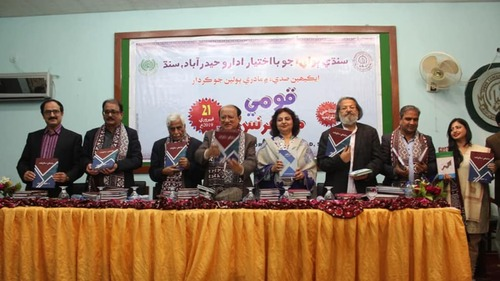 Pakistan's many mother languages celebrated at conference in Hyderabad