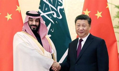 سعودی ولی عہد کا دورہ چین، 10ارب ڈالر  سے زائد کا معاہدہ