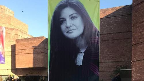 Day 2: Here's what's going on at the Lahore Literary Festival [Live]