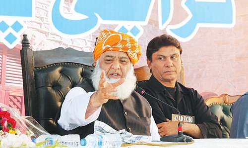 Fazl hints at launching anti-govt campaign