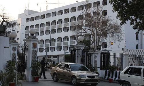بھارت کے ساتھ کشیدگی، دفتر خارجہ نے کرائسز منیجمنٹ سیل قائم کردیا