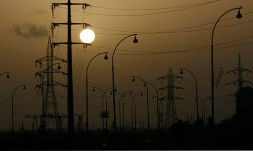 Ministry of Energy issues Rs200bn 'Pakistan Energy Sukuk'