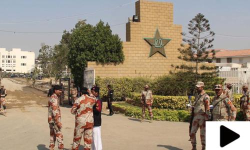 کراچی میں پی ایس ایل کے میچز کیلئے سیکیورٹی مزید سخت