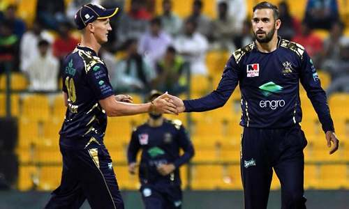 Gladiators brutally defeat United by 43 runs