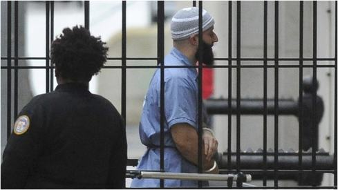 Adnan Syed, Pakistan-American protagonist of Serial podcast, denied retrial in murder case