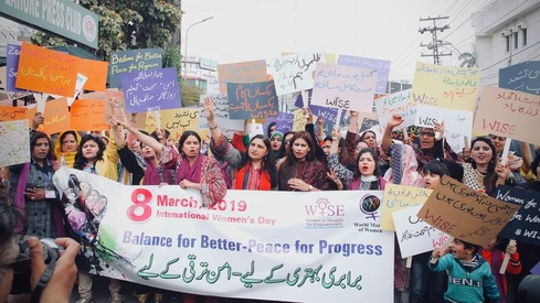 Lahore's Aurat March sends a strong message against patriarchy