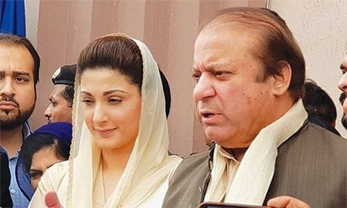 PM wishes Nawaz Sharif 'good health' after mobile medical unit is sent to Kot Lakhpat jail