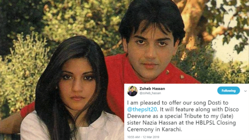 PSL will pay tribute to Nazia Hassan on the closing ceremony