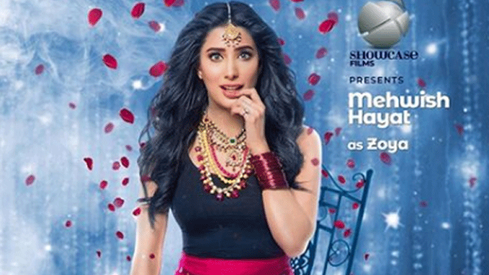 Mehwish Hayat's first look from upcoming film Chhalawa is out