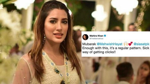 Mahira Khan defends Mehwish Hayat after she's criticised for winning the Tamgha-e-Imtiaz