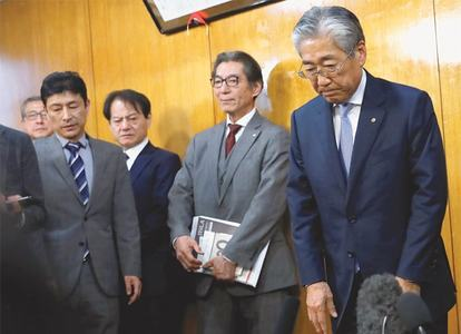 Japanese Olympic Committee head resigns amid bribery scandal