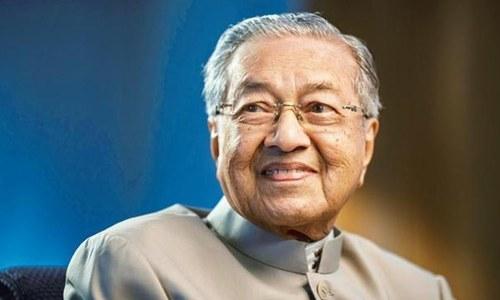 ملائیشیا کے وزیر اعظم مہاتیر محمد آج پاکستان پہنچیں گے