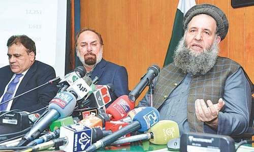 نجی حج اسکیم کے پیکجز کی منظوری، کم سے کم پیکج 5 لاکھ روپے