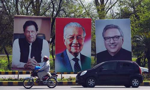 The capital city is decked out in banners welcoming the Malaysian premier. — AFP