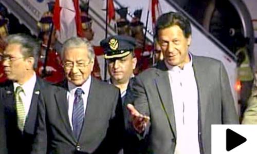 ملائیشیا کےوزیر اعظم مہاتیر محمد پاکستان پہنچ گئے