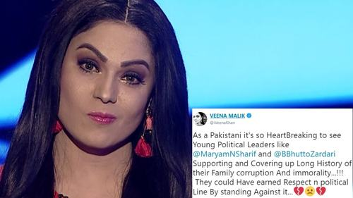 Veena Malik has something to say to Bilawal Bhutto about his corruption cases